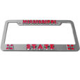 Mississippi St. Bulldogs Deluxe Tag Frame
