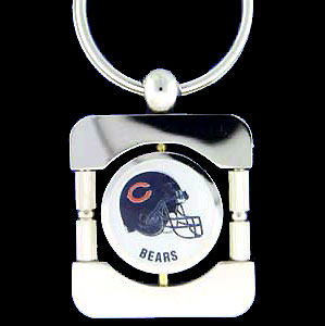 Chicago Bears Executive NFL Key Chain - Exquisitely crafted silver key chain with your NFL team's logo. Check out our entire line of  NFL merchandise! Officially licensed NFL product Licensee: Siskiyou Buckle .com