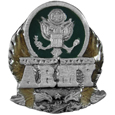 Collector Pin -   U.S.  Army